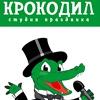 Ведущий аниматор Пушкино Ивантеевка Мытищи