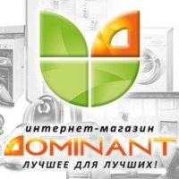 DominantInternet-Supermarket