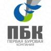 Бурение скважин на воду в Кемеровской области