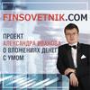 Finsovetnik.com: Коллективный разум