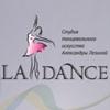 LA-dance Studio   школа танцев в Москве