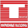 Тагет-Строй