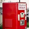 Дельта ВКонтакте | Автоматы газированной воды