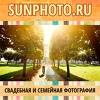 Свадебный и семейный фотограф в Солнечногорске