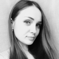 Ирина Цыбулькина, Горки
