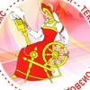 Maktex Ivanovskiy-Textil