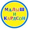 Детский центр район Вторчермет Екатеринбург