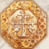 Центральное благочиние Ростовской епархии