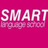 SMART LS - Английский, китайский язык в Сочи