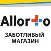Allorto.ru | Магазин реабилитационной техники.
