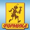 Формика| Поликарбонат, теплицы, заборы Челябинск