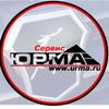 ЮРМА «ГАЗ» Челябинск