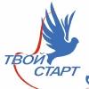 Твой Старт| Адаптивный спорт| Красноярск