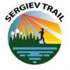 Sergiev Trail   Сергиев Трейл
