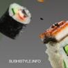 SUSHISTYLE | Сеть магазинов готовой еды