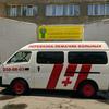 Перевозка лежачих больных Владивосток V.D.K