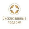 HandMade украшения и подарки из камней Челябинск
