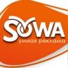 SOWA арт-мастерская