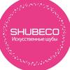 Shubeco