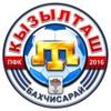 "ПФК ""Кызылташ"""