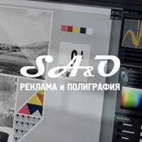 SA&O РЕКЛАМА И ПОЛИГРАФИЯ СПБ | Тел.: 9387853