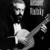 Александр Виницкий. Классическая гитара в джазе