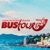 BUS tour - Автобусные туры на море