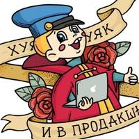 АртемГаврилов