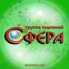 Сфера -Воздушные шары, Оформление в Новосибирске