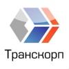 Транскорп