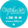 Велопрокат City Bike в Ростове-на-Дону