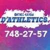 Фитнес-клубы D`Athletics   Санкт-Петербург
