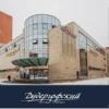 Торговый Центр Дудергофский