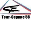 РЕМОНТ ТЕНТОВ СДВИЖНЫХ КРЫШ АРГОН ОМСК Р-254