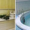 Ионика - русская баня в Екатеринбурге