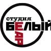 Театр-студия «Белый шар»