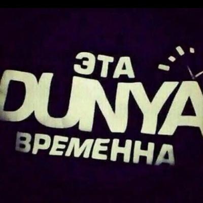 Ёрмухаммад Мустафокулов, Ура-Тюбе