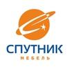 Интернет-магазин мебели Спутник | Липецк