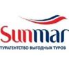 """Турагентство Sunmar (ООО """"Тренд-Тур"""")"""