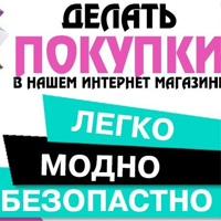 ΟлесяΚоновалова