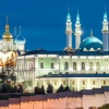 Бюро экскурсий: Татар - вояж г. Казань