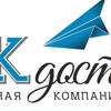 Грузоперевозки Екатеринбург|Доставка грузов