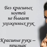 КатюшаГорбенко