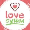 Love Суши | Роллы Пицца | Доставка Сызрань