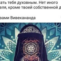 СветланаМельник