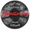 MANHATTAN CLUB - БОУЛИНГ, БИЛЬЯРД, NIGHT CLUB