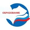 Образование в городском округе Сокольский