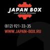 Japan Box - Ваши личные механики