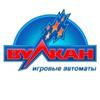 КАЗИНО ВУЛКАН ll Vulkan casino