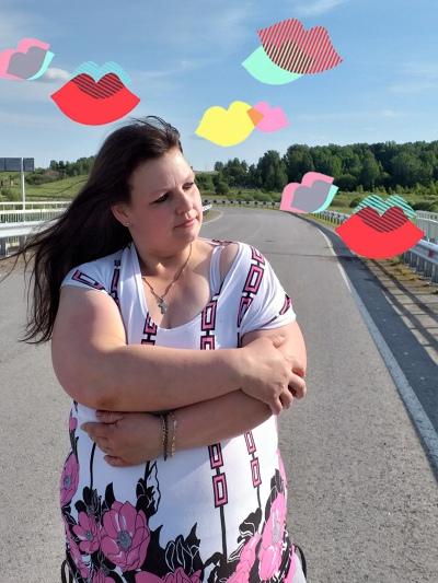Ольга Елисеева, Туринск